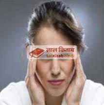 migraine,-aadha-seesee-sir-dard